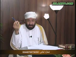 حکم روزه در کشوری که عید را اعلام نکرده است.