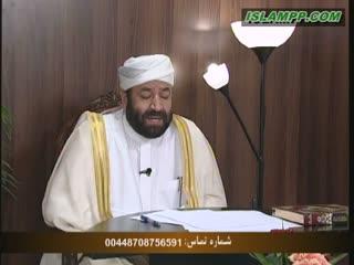 حکم عید کردن با کشور عربستان