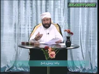 حکم حرکت دادن انگشت در نماز