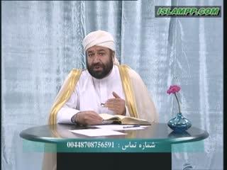 صحت حدیث رسول الله صلی الله علیه وسلم که فرمودند: بعد از سی سال خلافت تبدیل به ملوکیت می شود.