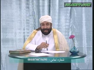سنت رسول الله صلی الله علیه وسلم در افطار.