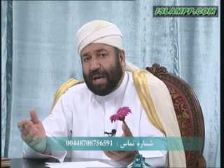 حکم نماز تسبیح
