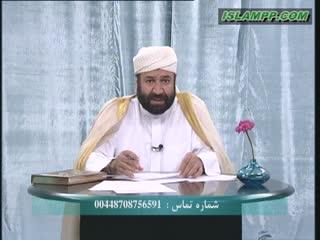 حکم بازی پاستور در ماه رمضان