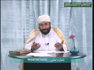 مقصود از حروف اوایل سوره های قرآن چیست؟