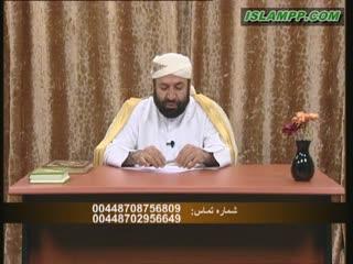 حکم شخصی که معتاد است و روزه های ماه رمضان را نگرفته است.