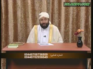 کدام آیات را شیعیان مربوط به امامت علی رضی الله عنه می دانند؟
