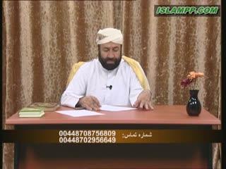 حکم نماز خواندن با عجله