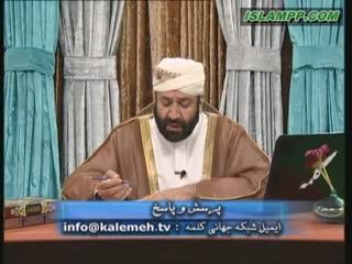 حکم نماز شخصی که وضویش صحیح نیست
