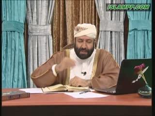 آیا آیه ی 33 سوره ی احزاب شخصیت همسران رسول الله صلی الله علیه وسلم را پایین می آورد؟