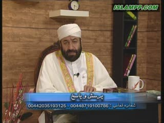 حکم شخصی که نماز نمی خواند و روزه نمی گیرد و در ماه محرم قربانی می کند