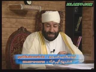 چرا در قرآن صیغه ی جمع استفاده شده است؟
