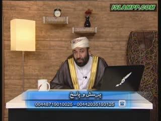 توضیحی درباره ترتیب سوره ها در قرآن
