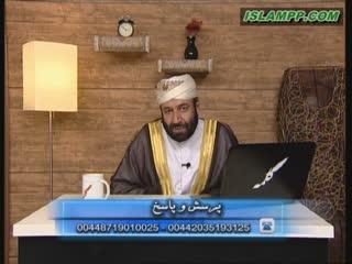 حکم گفتن بسم الله الرحمن الرحیم در نماز