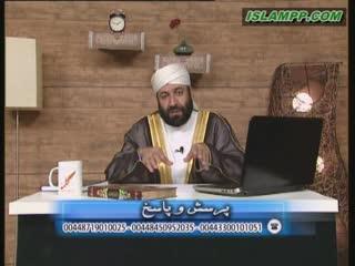 علاج وسوسه در هنگام وضو گرفتن و نماز خواندن