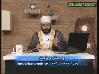 حکم مراسم ختم قرآن و سرود خوانی در شب های قدر