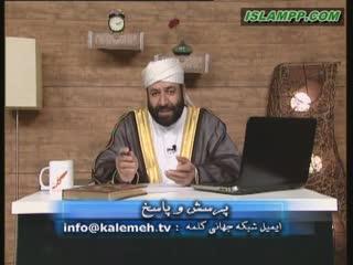 اگر قرآن روشن باشد و ما مشغول کار کردن باشیم، گناه می بریم؟