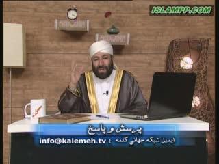 چرا عثمان رضی الله عنه لقب ذو النورین گرفت؟
