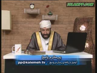 حکم استخاره با قرآن