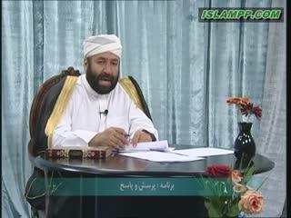 طریقه ی سلام کردن به رسول الله صلی الله علیه وسلم