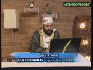 حکم قرآن خواندن برای والدین