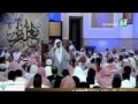 برنامج مع القرآن6 -الحلقة ( 12 ) -*العظیم 3 *