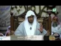برنامج مع القرآن6 -الحلقة ( 11 ) -*العظیم 2 *