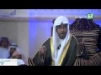 برنامج مع القرآن6 -الحلقة التاسعة -*العین*
