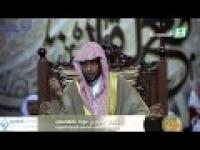 برنامج مع القرآن6 -الحلقة السابعة -*المرض 1*