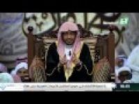برنامج مع القرآن6 -الحلقة ( 26 ) -* الغارمین *