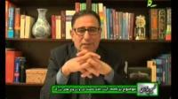 نسیم بیداری - خامنه ای و دروغ های بزرگ - 28/04/2015