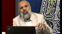 مفاهیم قرآنی - مفهوم دین در قرآن کریم - 28/04/2015