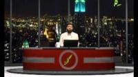دیدگاه - مفهوم عبادت - 27/04/2015