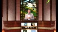 صبح کلمه - یتیم - قسمت دوم - 22/04/2015