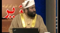 زیر ذربین - جنایت مقدس - 27/04/2015