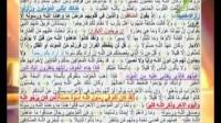 قرآن برای همه - عصمت در دین اسلام - قسمت چهارم - 26/04/2015