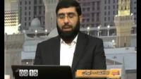 اسوه - فتح مکه - قسمت اول - 26/04/2015