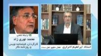 حقوق اهل سنت - رابطه سرداران سپاه با مراجع شیعه - 25/04/2015