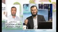 میزگرد هفته - بررسی دلایل تعلیق سفر حج و عمره از طرف روحانیون ایران - 23/04/2015