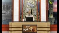 تابشی از قرآن - تابشی از خاتمه سوره ممتحنه - 22/04/2015