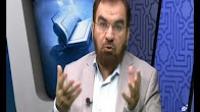 گواهی صفحه سوم و چهارم قرآن بر علیه شیعه - برهان قاطع