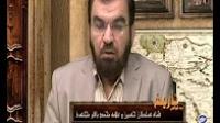 به گواهی تاریخ - شاه سلطان حسین و علامه محمد باقر مجلسی -
