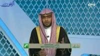 حاجة الولاة للرفق برعایاهم -  دار السلام 4