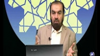 معنی وسیله در قرآن