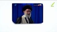 ایران و کربلا