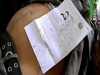 کشته شدن 70 نظامی ایرانی در دمشق!