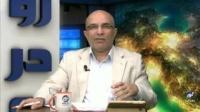 رو در رو-آیا نظام سیاسی در ایران جمهوری است؟