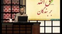 حق الله - توسل - 29/04/2015