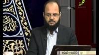 مفاهیم قرآنی - مفهوم دین در قرآن کریم - 21/04/2015