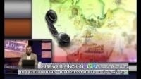 شیعه صفوی - داوری قرآن بین اهل سنت و شیعه صفحه 125 قرآن کریم - 21/04/2015