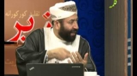 زیر ذربین - نژادپرستی در اسلام - 20/04/2015
